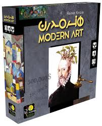بازی هنر مدرن
